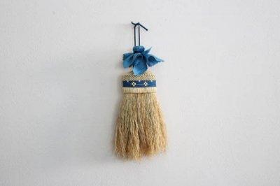 高倉工芸 南部箒 和洋服ブルーム 【縮れ ★★★】(水色)