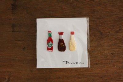 【新着】おいしいせかい 刺繍ワッペン 2019年 新作