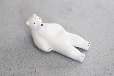 楽土 / 多田せいぞう シロクマの熊五郎 はしおき(88)