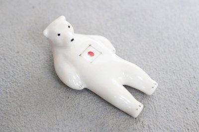楽土 / 多田せいぞう シロクマの熊五郎 はしおき Japan(90)