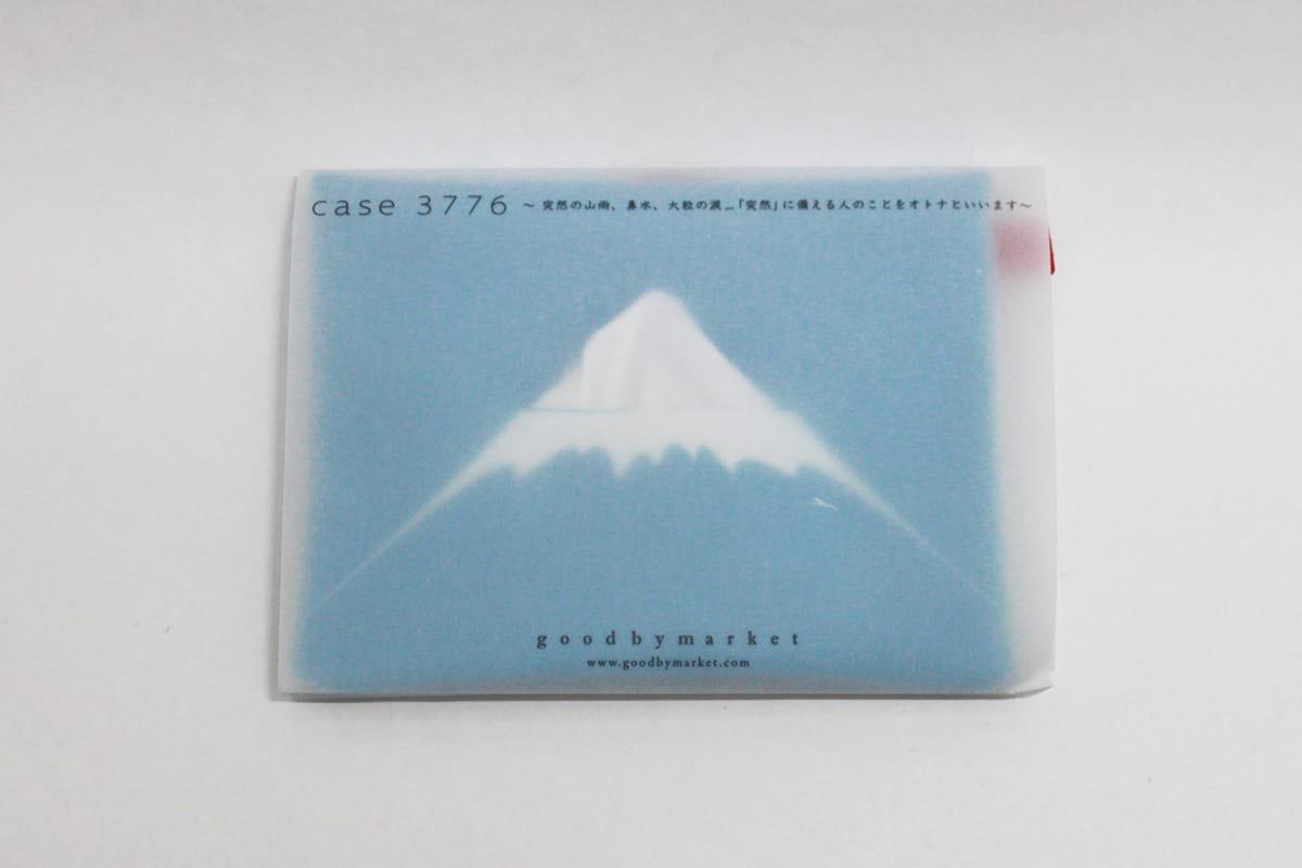 goodbymarke/グッバイマーケット case 3776