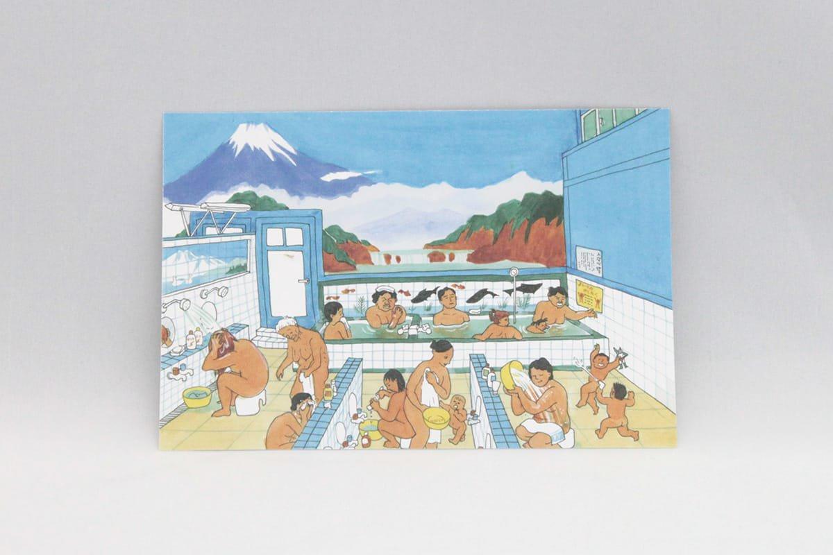 平井さくら ポストカード (銭湯と富士山)