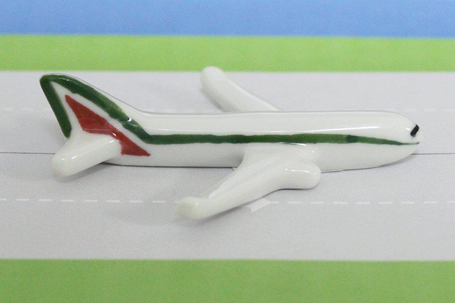 飛行機箸置き  (アリタリア航空AZ A330)