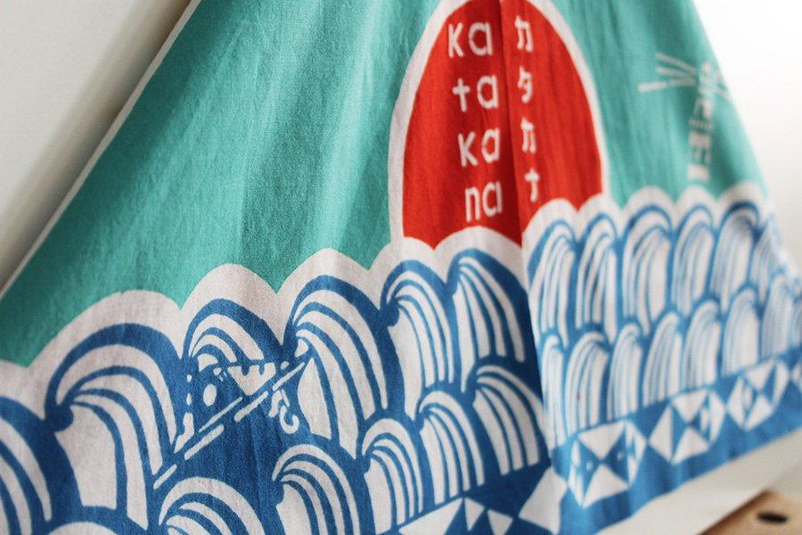 kata kata/カタカタ 注染てぬぐい (katakana5周年スペシャルモデル)
