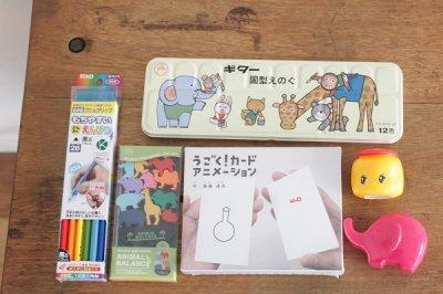 入園・入学祝い/お遊びセット【女の子】