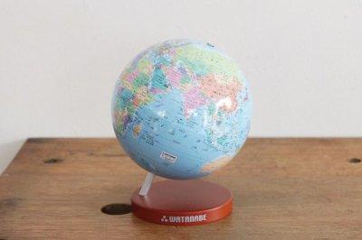 入園・入学祝い/WATANABEシティーズ15 卓上地球儀