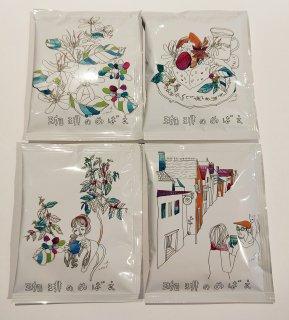 ドリップパック(1個) 150円→120円