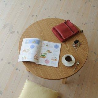 直径100cm、丸ローテーブル(早割10%オフ適用)