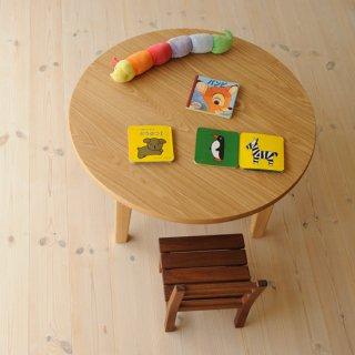 直径100cm、丸ローテーブル(早割適用なし)
