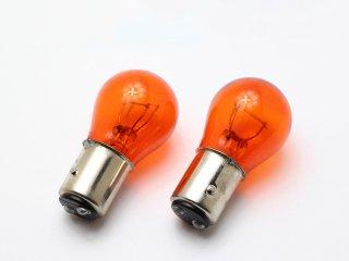 カラーバルブ アンバー オレンジ S25 12V 21/5W 2個セット オレンジバルブ
