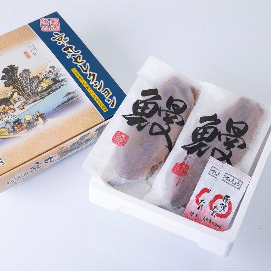 うなぎ処京丸の[特大うなぎ2尾入]セット【冷凍】