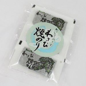 わさび味付け海苔(15束入)