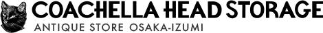 大阪和泉市のアンティークインテリアショップ COACHELLA HEAD STORAGE コーチェラヘッドストレージ