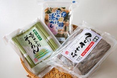 海産涼麺セット