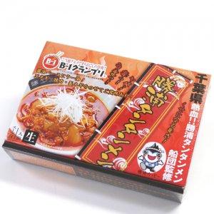 勝浦タンタンメン(生麺+スープ)