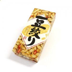 落花生入り焼き煎餅「豆絞り」(10枚入り)