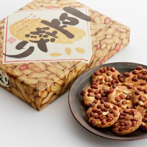 落花生入り焼き煎餅「豆絞り」(10枚入)