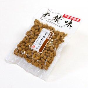 千葉味欧都香(コーヒーピーナッツ)