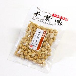 千葉味欧都香(みそピーナッツ)
