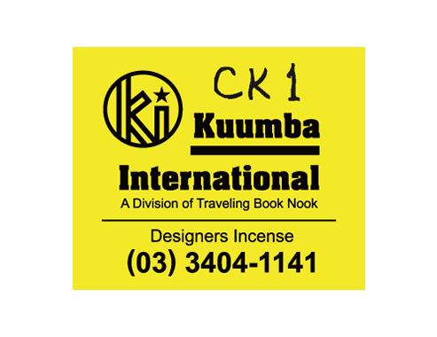 Kuumba / CK1 (Regular)