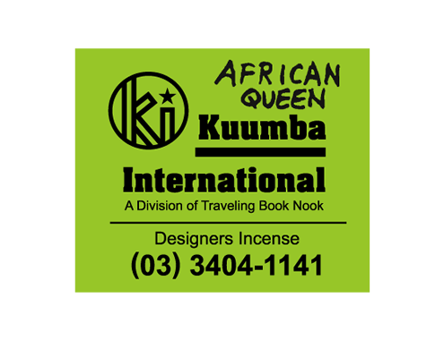 Kuumba / AFRICAN QUEEN (Regular)
