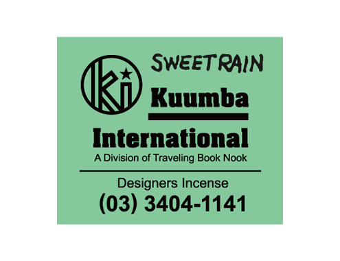 Kuumba  SWEET RAIN (Regular)