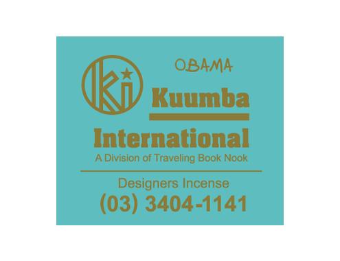 Kuumba / OBAMA (Regular)