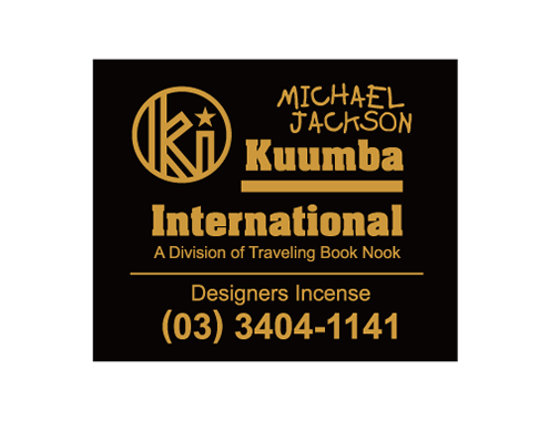 Kuumba  MICHAEL JACKSON (Regular)