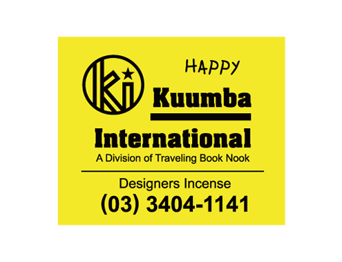 Kuumba  HAPPY (Regular)