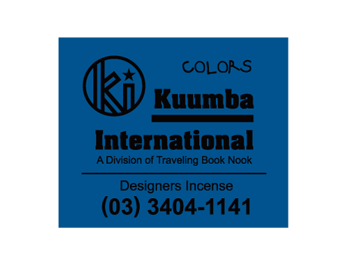 Kuumba  COLORS (Regular)