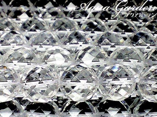 天然石AAA64面カット水晶 1連 40センチ 6ミリ〜14ミリ