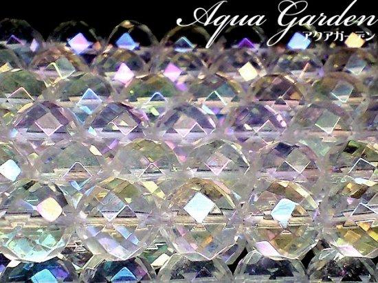 天然石AAA64面カットアクアオーラ 1連 40センチ 6ミリ〜14ミリ