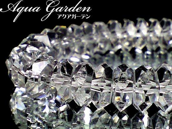 天然石AAAボタン水晶 【20面カット】 40センチ連