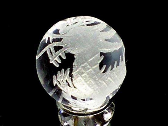 職人手彫の本格派!!風水☆ 四神獣彫刻【青龍】本水晶 8ミリ〜16ミリ