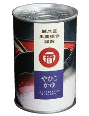 やひこかゆ[新潟県認証の特別栽培米コシヒカリ使用のお粥]【缶入り300g(2人分)】