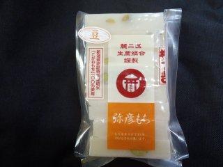 豆もち500g(8個入)新潟県認証の特別栽培米(一等米100%)で作った杵つき餅