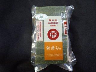 草もち500g(8個入)新潟県認証の特別栽培米(一等米100%)で作った杵つき餅