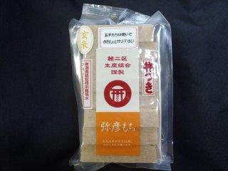 玄米もち500g(8個入)新潟県認証の特別栽培米(一等米100%)で作った杵つき餅