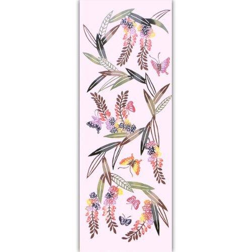 月桃に蝶 ヤセギイ