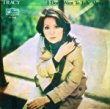 TRACY - I DON'T WANT TO TALK ABOUT IT[yung-feng/taiwan]'77/14trks.LP