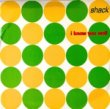 SHACK - I KNOW YOU WELL[ghetto]'90/2trks.7 Inch *slight wear(vg++/ex-)
