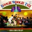 B・A・R - BOOGIE WOOGIE TAXI[フィリップスレコード]'81/2trks.7インチ (ex-/ex)