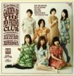 THE PEN FRIEND CLUB - GARDEN OF...[sazanami ]11trks.LP