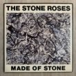 <img class='new_mark_img1' src='//img.shop-pro.jp/img/new/icons1.gif' style='border:none;display:inline;margin:0px;padding:0px;width:auto;' />THE STONE ROSES - MADE OF STONE[silvertone records]'88/2trks.7 Inch (vg++/vg++)