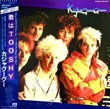 KAJAGOOGOO - WHITE FEATHERS (LP)