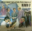 HEAVEN 17 - PENTHOUSE AND PAVEMENT (LP)