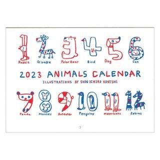 【定形外郵便OK】小西慎一郎 シンプルなアニマルカレンダー2021年度赤青タイプ(A3サイズ)