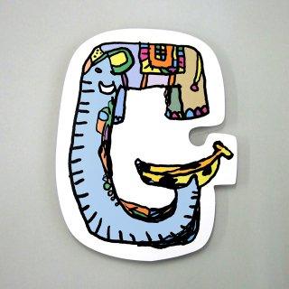 【メール便OK】小西慎一郎 アルファベットアニマルポストカード [G] ゾウ