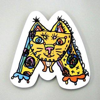 【メール便OK】小西慎一郎 アルファベットアニマルポストカード [M] ネコ