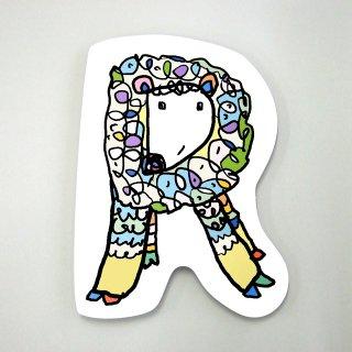 【メール便OK】小西慎一郎 アルファベットアニマルポストカード [R] ヒツジ